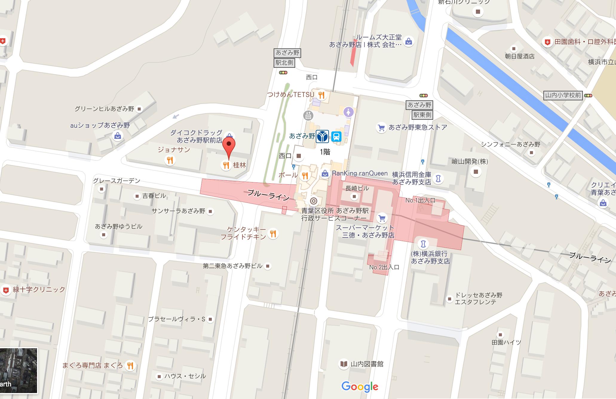 あざみ野駅 充電 カフェ 場所