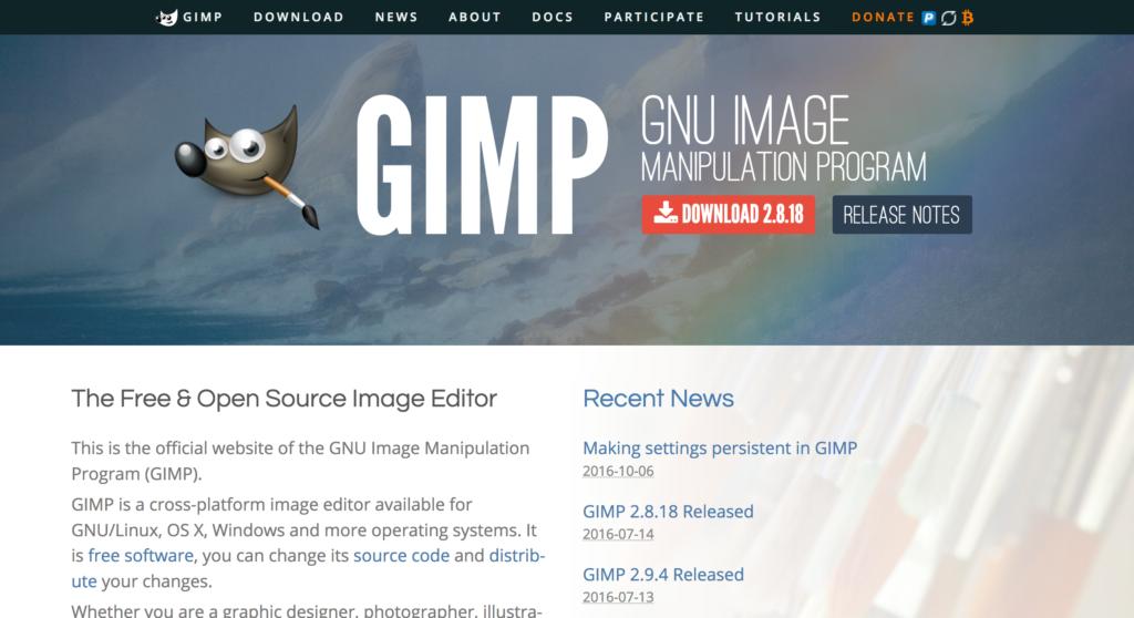 無料ソフト GIMP ギンプ
