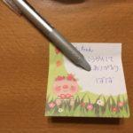 子供 手紙