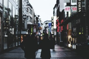 街の広告 写真