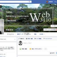 フェイスブック 画像
