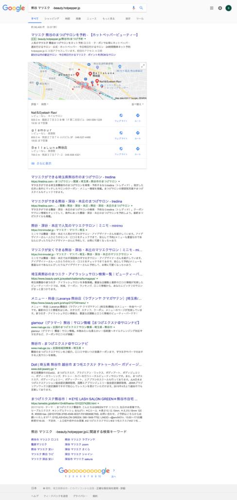 -b 熊谷 マツエク 検索結果