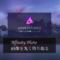 Affinity Photoで画像を丸く切り取る方法